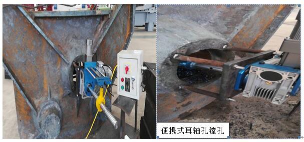 钢包铁包扩容改造及维修
