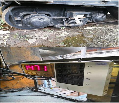 铁水车实时称量数据管理系统